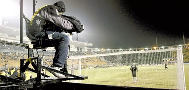 Futebol - TV
