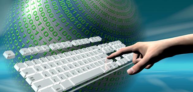 Divulgado regulamento para universalização da telefonia e internet